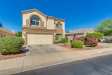 Photo of 12942 W Mandalay Lane, El Mirage, AZ 85335 (MLS # 5828345)