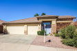 Photo of 12834 W Corrine Drive, El Mirage, AZ 85335 (MLS # 5828460)