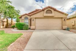Photo of 43721 W Cahill Drive, Maricopa, AZ 85138 (MLS # 5828499)