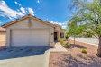 Photo of 12247 W Windrose Drive, El Mirage, AZ 85335 (MLS # 5829115)