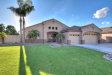 Photo of 20462 N 86th Lane, Peoria, AZ 85382 (MLS # 5829612)