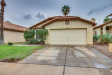 Photo of 11625 W Olive Drive, Avondale, AZ 85392 (MLS # 5830775)
