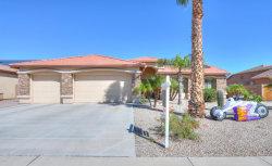 Photo of 226 W Rock Creek Place, Casa Grande, AZ 85122 (MLS # 5830782)