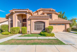 Photo of 10732 W Ivory Lane, Avondale, AZ 85392 (MLS # 5831097)