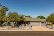 Photo of 6640 E Jasmine Street, Mesa, AZ 85205 (MLS # 5831251)