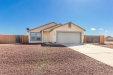 Photo of 11703 W Jenero Drive, Arizona City, AZ 85123 (MLS # 5831428)