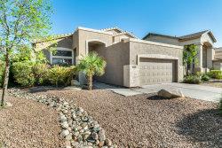 Photo of 12742 W Merrell Street, Avondale, AZ 85392 (MLS # 5831507)