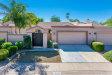 Photo of 8657 E Via De Mccormick --, Scottsdale, AZ 85258 (MLS # 5831549)