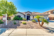 Photo of 253 W Leah Avenue, Gilbert, AZ 85233 (MLS # 5831817)