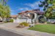 Photo of 5826 W Del Lago Circle, Glendale, AZ 85308 (MLS # 5831835)