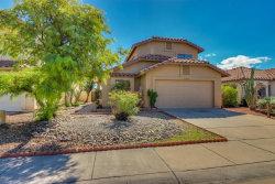 Photo of 11557 W Citrus Grove Way, Avondale, AZ 85392 (MLS # 5832018)