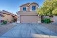 Photo of 7213 E Kenwood Street, Mesa, AZ 85207 (MLS # 5832104)