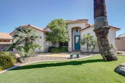 Photo of 17225 N Linkletter Lane, Surprise, AZ 85374 (MLS # 5832236)