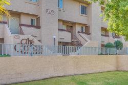 Photo of 1215 E Lemon Street, Unit 204, Tempe, AZ 85281 (MLS # 5832641)