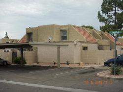 Photo of 6837 S Jentilly Lane, Tempe, AZ 85283 (MLS # 5832720)