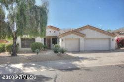 Photo of 13012 N Ryan Way N, Fountain Hills, AZ 85268 (MLS # 5833129)