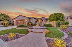 Photo of 12974 W Oberlin Way, Peoria, AZ 85383 (MLS # 5833299)