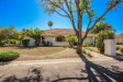 Photo of 719 E Fairway Drive, Litchfield Park, AZ 85340 (MLS # 5833437)