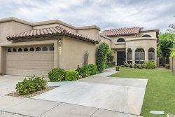 Photo of 11638 N 40th Place, Phoenix, AZ 85028 (MLS # 5833480)