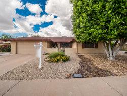 Photo of 818 E Sandra Terrace, Phoenix, AZ 85022 (MLS # 5833488)