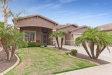 Photo of 15029 W Cameron Drive, Surprise, AZ 85379 (MLS # 5833495)