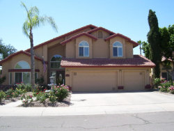 Photo of 1920 E Kentucky Lane, Tempe, AZ 85284 (MLS # 5833532)