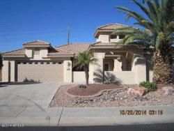 Photo of 16092 W Edgemont Avenue, Goodyear, AZ 85395 (MLS # 5833688)