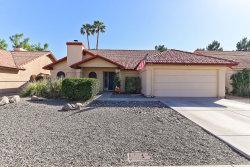 Photo of 7207 W Mcrae Way, Glendale, AZ 85308 (MLS # 5833961)