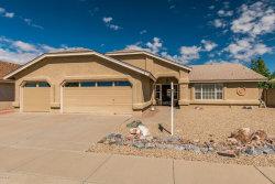 Photo of 4338 W Creedance Boulevard, Glendale, AZ 85310 (MLS # 5833974)
