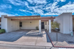 Photo of 2405 W Voltaire Avenue, Phoenix, AZ 85029 (MLS # 5834087)