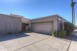 Photo of 4105 E Larkspur Drive, Phoenix, AZ 85032 (MLS # 5834205)