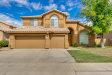 Photo of 5040 W Laredo Street, Chandler, AZ 85226 (MLS # 5834674)