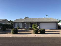 Photo of 6404 W Eva Street, Glendale, AZ 85302 (MLS # 5834740)