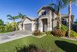 Photo of 10440 W Cashman Drive, Peoria, AZ 85383 (MLS # 5834939)