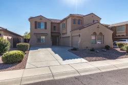 Photo of 17825 W Watson Lane, Surprise, AZ 85388 (MLS # 5835149)
