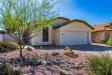 Photo of 6361 W Wahalla Lane, Glendale, AZ 85308 (MLS # 5835477)