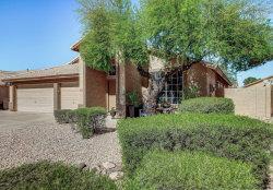 Photo of 1610 E Carla Vista Drive, Chandler, AZ 85225 (MLS # 5835666)