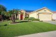 Photo of 11194 W Ashley Chantil Drive, Surprise, AZ 85378 (MLS # 5835721)