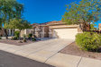 Photo of 17654 W Maui Lane, Surprise, AZ 85388 (MLS # 5835747)