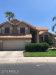 Photo of 537 W Comstock Drive, Gilbert, AZ 85233 (MLS # 5835808)