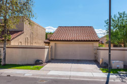 Photo of 10925 E Hope Drive, Scottsdale, AZ 85259 (MLS # 5835835)