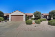 Photo of 16528 W Blackhawk Court, Surprise, AZ 85374 (MLS # 5835989)