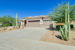 Photo of 12540 E Mercer Lane, Scottsdale, AZ 85259 (MLS # 5836005)
