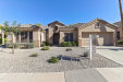 Photo of 700 W Oriole Way, Chandler, AZ 85286 (MLS # 5836085)