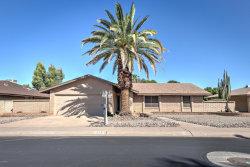 Photo of 472 W Jasper Drive, Chandler, AZ 85225 (MLS # 5836124)