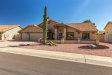 Photo of 9607 W Chino Drive, Peoria, AZ 85382 (MLS # 5836188)