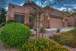 Photo of 1472 W Marlin Drive, Chandler, AZ 85286 (MLS # 5836216)