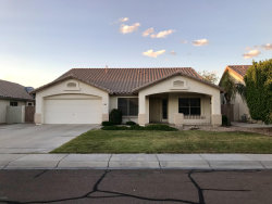 Photo of 10158 W Ross Avenue, Peoria, AZ 85382 (MLS # 5836373)