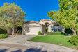 Photo of 1940 N 128th Drive, Avondale, AZ 85392 (MLS # 5836386)
