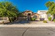 Photo of 40332 W Hayden Drive, Maricopa, AZ 85138 (MLS # 5836607)